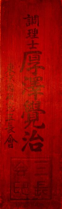 ファイル souko1-4.jpg